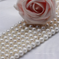 9-10mm a + off Round Cultureed Freshwater Pearl Strand