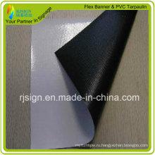Черно-белое изображение с печатью для струйных принтеров