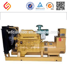 small power chinese outboard marine diesel generator