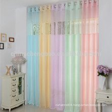 2016 new models hospital decoration anti bacteria fabric curtain