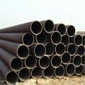 Hochwertige nahtlose 70mm Durchmesser Rohr