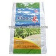 Animal feed fertilizer cement packing Polypropylene bags 25kg