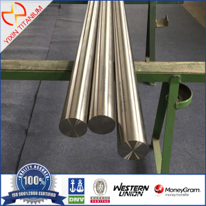 Gr1 Titanium Bar as per ASTM F67 ASTM B 348