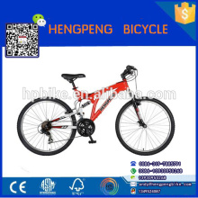 New style Trade assurance Portable Carbon mountain folding mountain bike/Bicycle