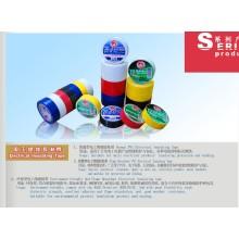 Ruban électrique d'isolation de PVC (EI110-GH)