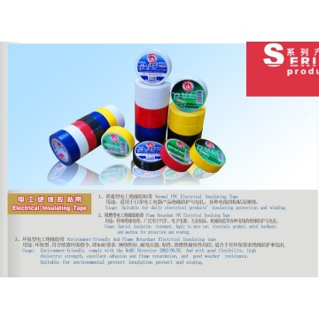 PVC Insulation Electrical Tape (EI110-GH)