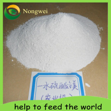 Magnesium Sulphate Anhydrous Mgso4 Fertilizer