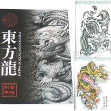 Высокое качество дешевые татуировки книги татуировки для художника и начинающего