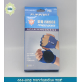 Elastic Fitting Gloves