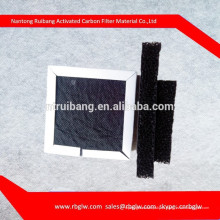 сота фильтр Тип подачи материала Фильтр из активированного угля
