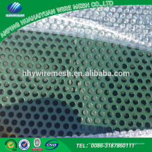 China fabricante personalizado Barreiras de ruído ferroviária à prova de som Multifuncional