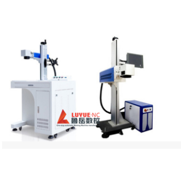 Mesin Ukiran Laser Mini Serat Optik