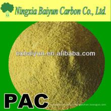 Poudre blanche / jaune de polyaluminium de poudre (PAC) pour le traitement de l'eau