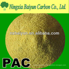 White/Yellow powder Polyaluminium Chloride(PAC) for water treatment