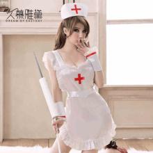 Long muyatday sexy nurses uniforms see-through pajamas. Pajamas