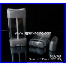 110г переработанный дезодорант дезодорант дезодорант трубы трубки оптом
