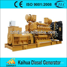 Kaihua company sellers of large industrial generator with ISO9001-2008 certificate