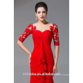 alibaba 2017 latest designe of sex and graceful short sleeves empire floor-length evening dress