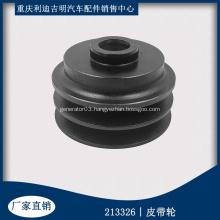 Parts of cummins alternator pulley 213326