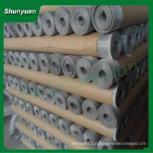Алюминиевая сетка лучшего качества с сертификатом ISO 9001