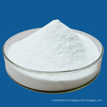 Condimento de alta calidad vieiras succinato disódico