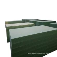 Moisture-Proof HMR mdf board wood price / melamine MDF