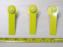 UHF Ear Tag-04