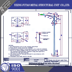 single arm or double arm steel lamp poles