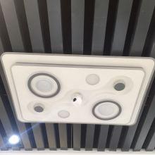 Lâmpada de teto LED de salão de controle de aplicativos inteligentes