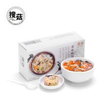 organic healthy green instant mushroom soup