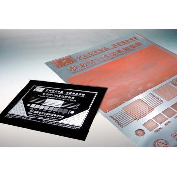 Huaguang Flexo-Platte auf Metallbasis