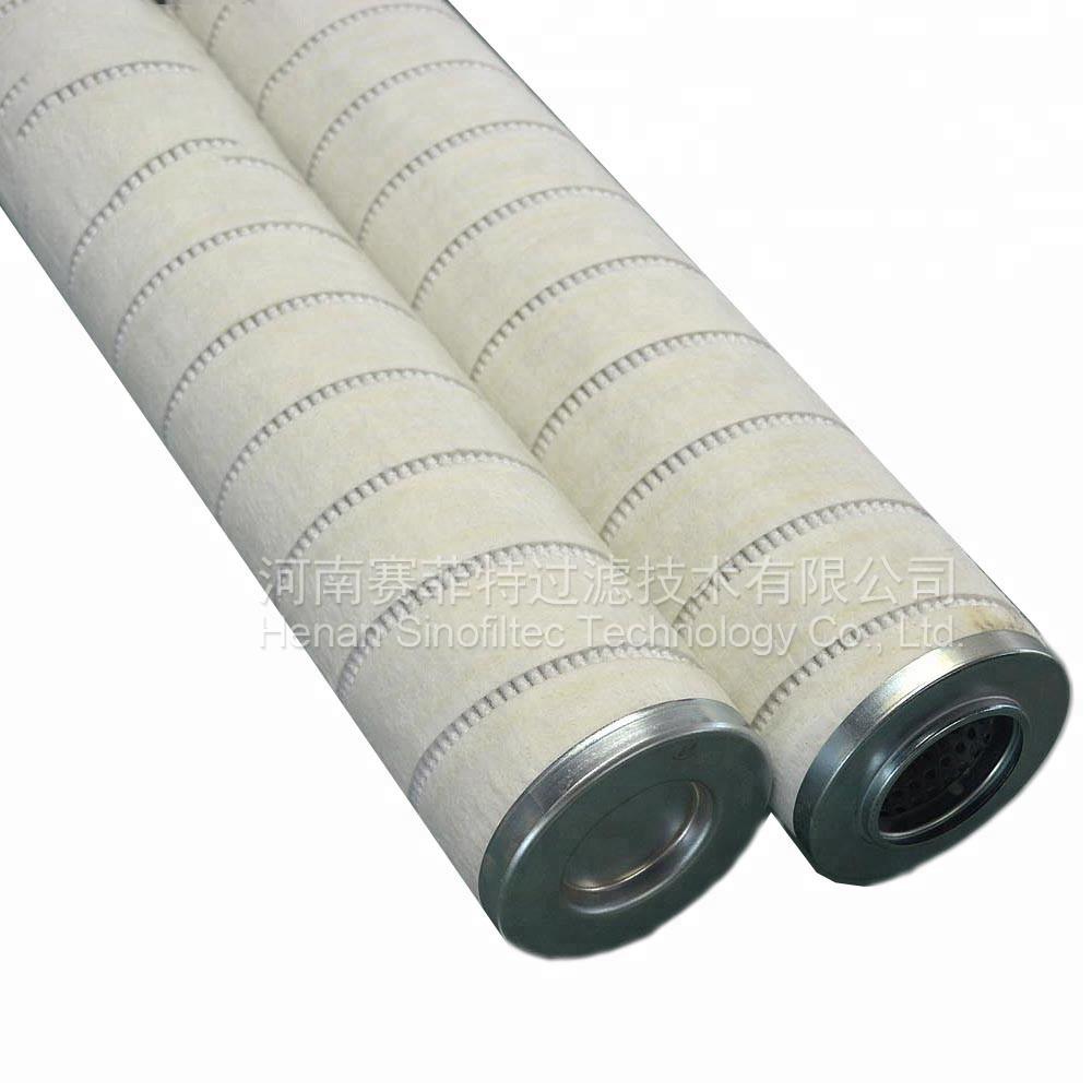 HC8310FKP16H Oil Filter Element