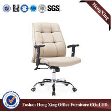 Modern High Back Leather Executive Boss Office Chair (HX-NH128B)
