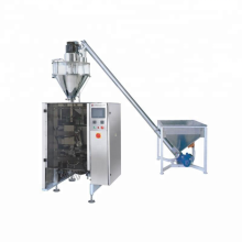 Fully Automatic Vertical Pouch Powder Packing Machine For Flour Spices