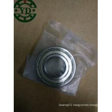 NSK 16002zzcm Deep Groove Ball Bearing 15*32*8 Bearing