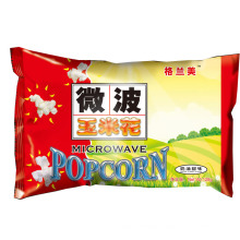 Pocorn Bag/Popcorn Packaging Bag/Plastic Popcorn Pouch