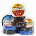 Manufacturer Wholesale Cheap Price Custom Black Electric Tape PVC Electrical Insulation Tape