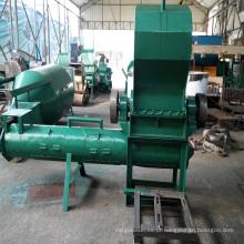 Triturador de martelo de eixo vertical de alta capacidade