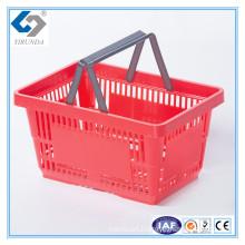 22L Cheap Durable Shopping Baskets