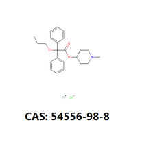 Propiverine HCL api 99٪ powder cas 54556-98-8