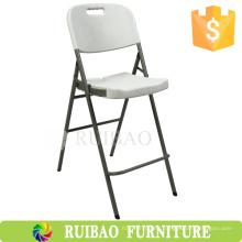 Nuevo 2016 comedor silla silla de plástico apilando taburete de plástico silla plegable