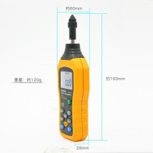 MS6208A Contact speed meter
