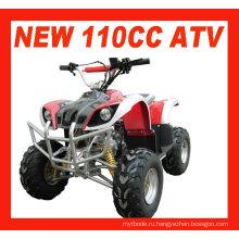 MINI 110CC ATV QUAD (MC-313)