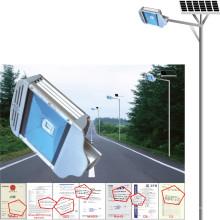 COB 50W luz de calle solar, hogar o al aire libre usando la lámpara solar, Solar LED Jardín Iluminación