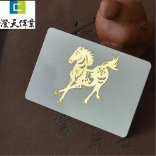 Gif Card Foil Stamping Card