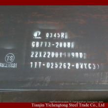 Prix de revient!!! Q345R laminé à chaud plaque en acier allié / tôle d'acier