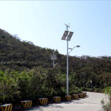 Voyant d'alimentation éclairage solaire/éolien éolienne