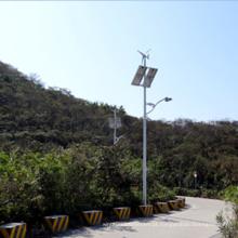 Luz de energia do vento Solar Iluminação/vento