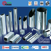 201/304 Grade Stainless Seamless Steel Tube for Decoration