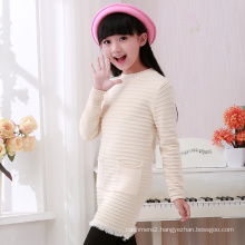 2017 high quality pullover 100% children wool modal sweaters